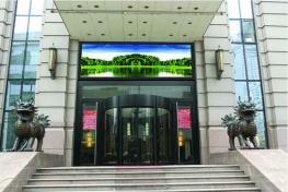 甘肅財會培訓中心LED電子顯示屏